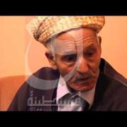 Embedded thumbnail for الدوم حرفة تصارع من أجل البقاء